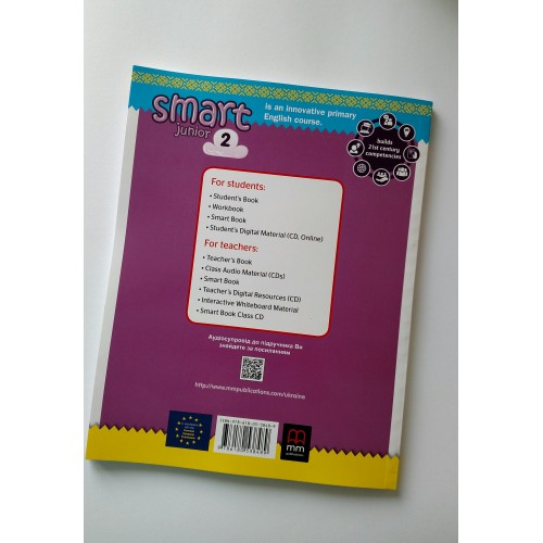 Smart Junior 2 for Ukraine Teacher's Book - книга для вчителя - Фото 4
