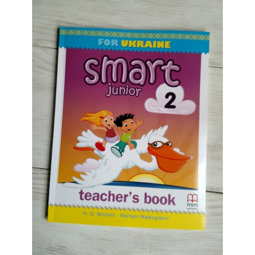 Smart Junior 2 for Ukraine Teacher's Book - книга для вчителя - Фото